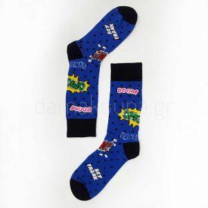 Μπλε ανδρικές κάλτσες Johnk Frank