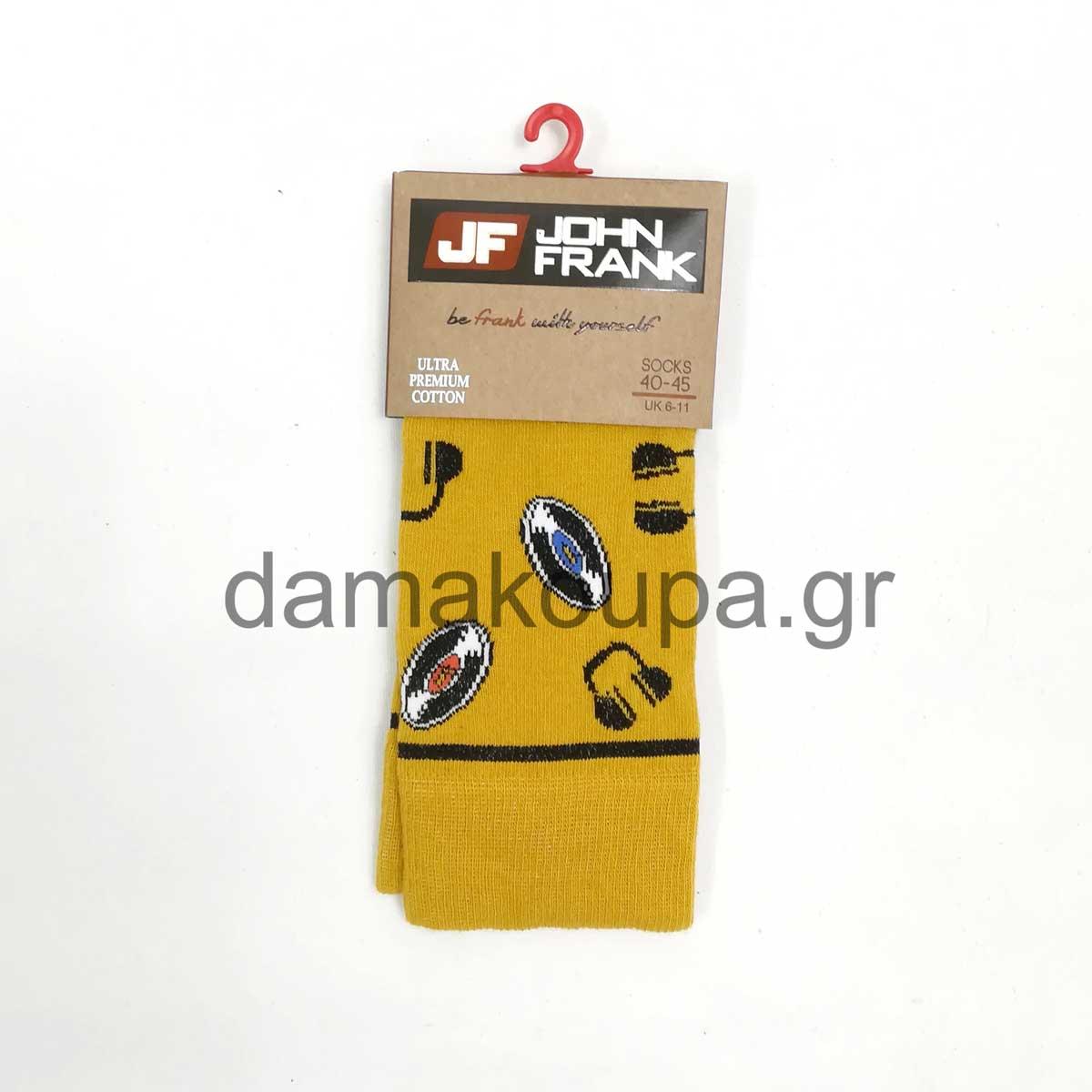 Κίτρινη κάλτσα με σχέδια Αντρικές κάλτσες με σχέδιο d1363edb2c8