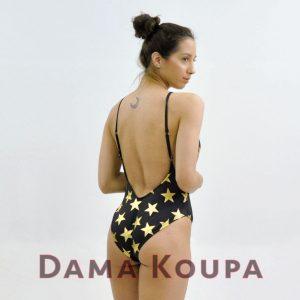 Ολόσωμμο μαγιό bikini με ενίσχυση
