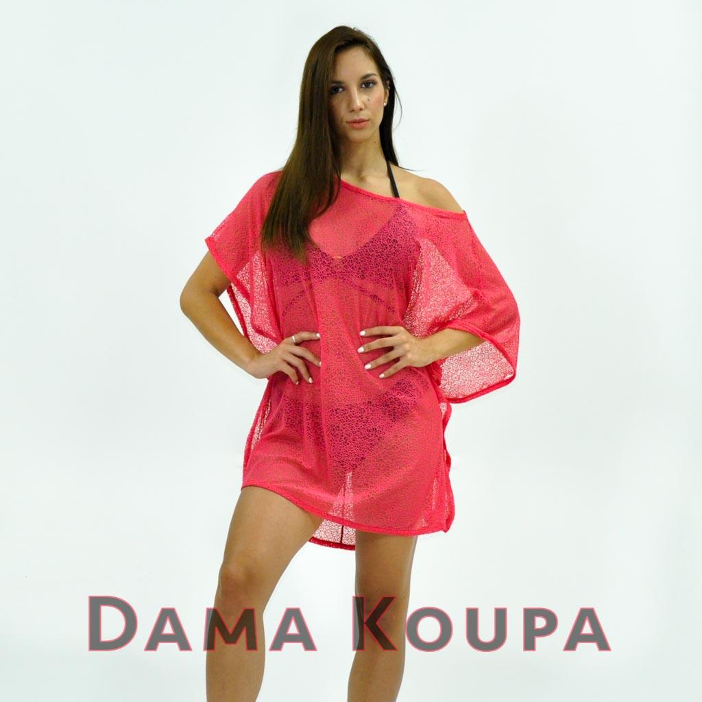 535de4fbd6 Διάφανο καφτάνι κοντό Beachwear για τη θάλασσα για εύσωμες Βιοτεχνία ρούχων  θαλάσσης ...