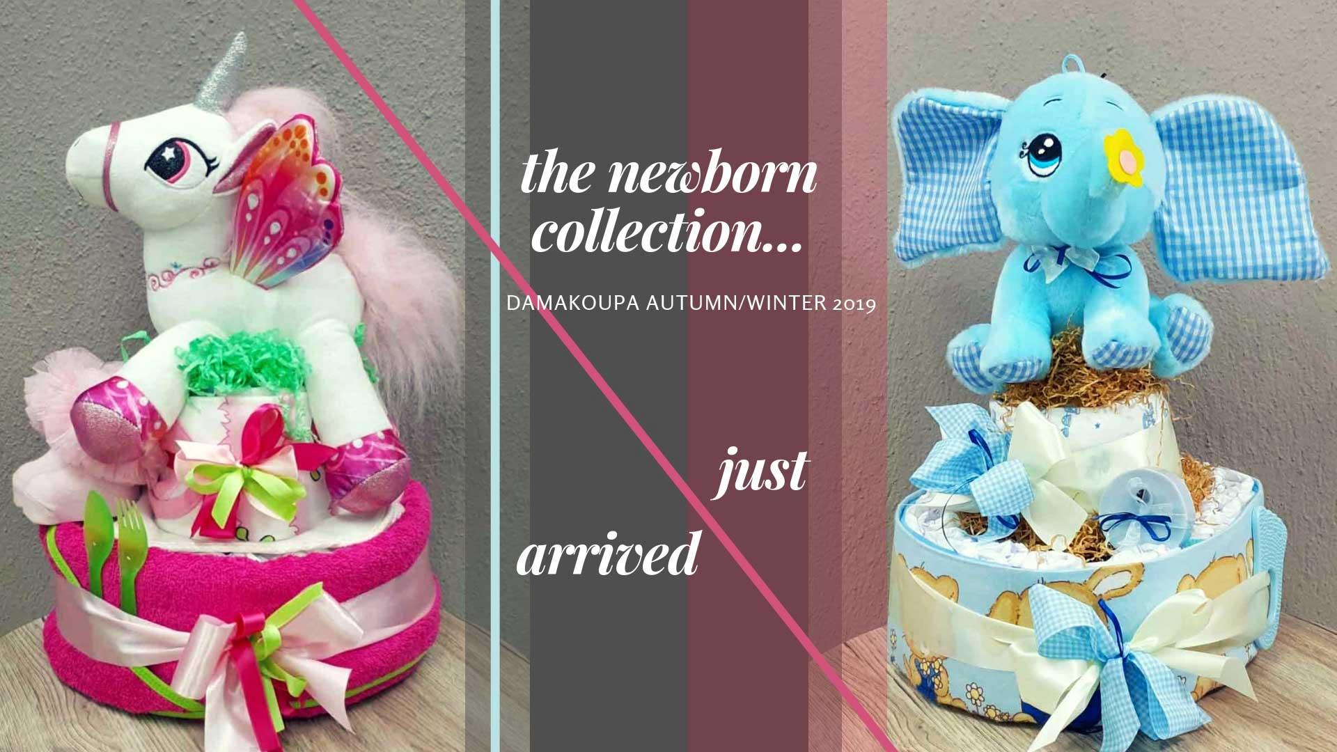 Diapercakes- Τούρτα από πάνες για νεογέννητα