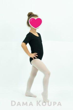 Μαύρο κορμάκι χορού για παιδιά