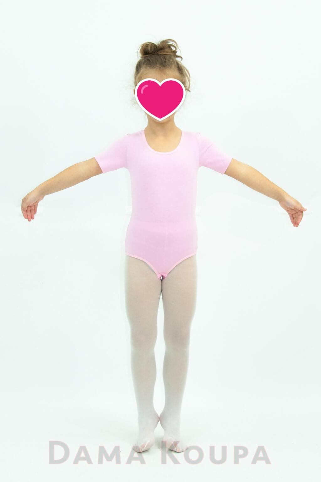 c5dbff8b09a Παιδικό κορμάκι βαμβακολύκρα με κοντό μανίκι ροζ Dama Koupa