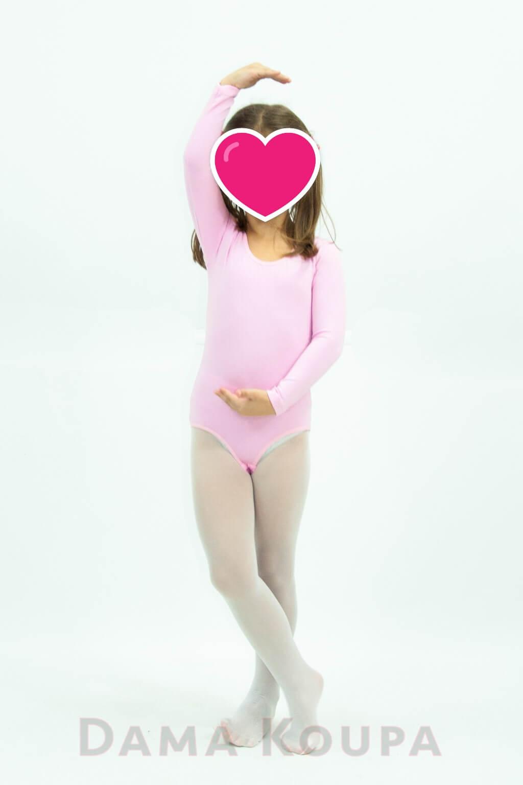 a59aaa16e3f Κορμάκι παιδικό μακρυμάνικο ροζ Dama Koupa