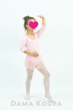 Κορμάκι με ενσωματωμένη φούστα ροζ