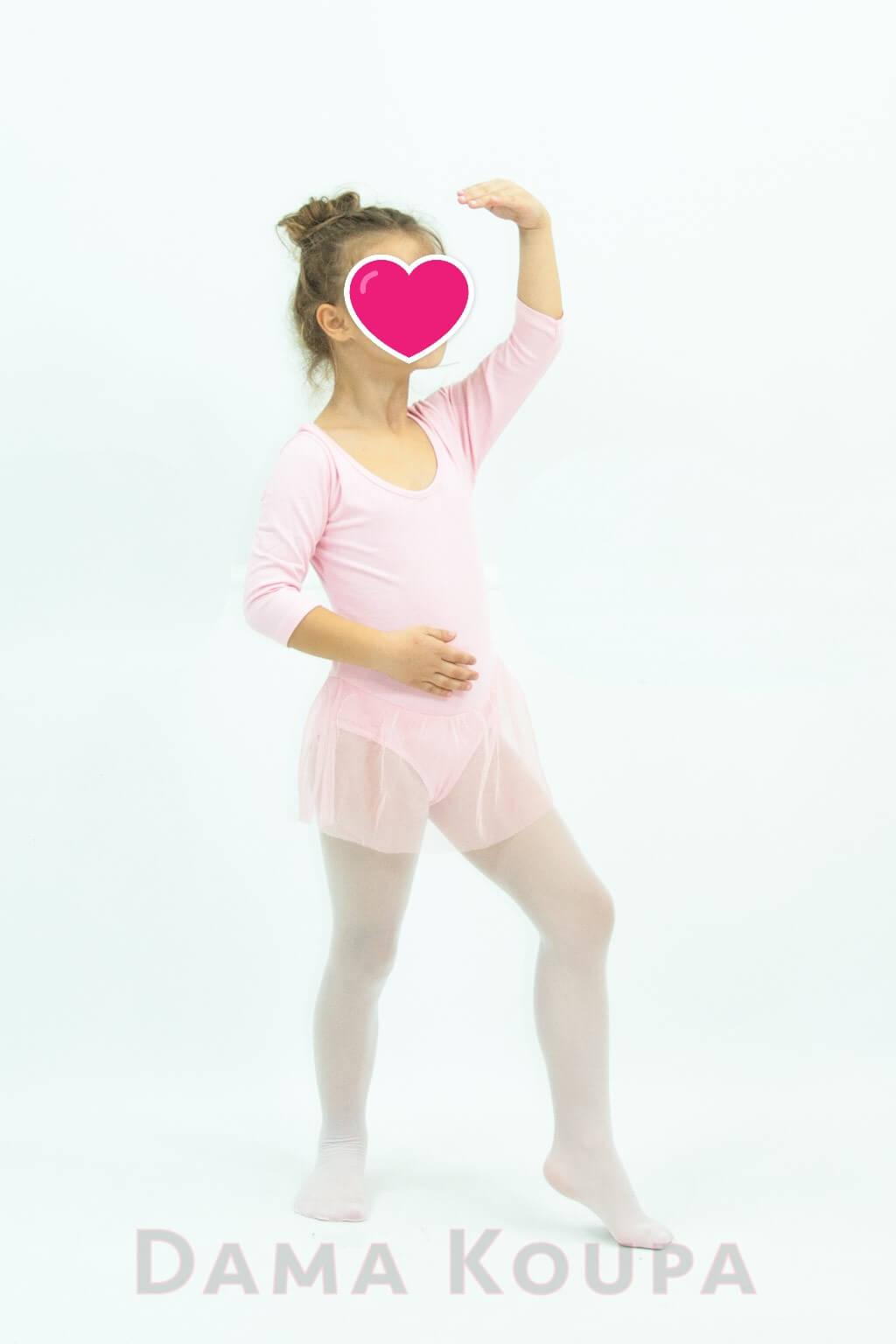 604590ccd07 Κορμάκι με ενσωματωμένη φούστα ροζ Κορμάκι με φούστα για μπαλέτο χορό